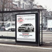 Porsche-St-Veit-T-Roc-VW-Plakat-Magneto-Quadrat